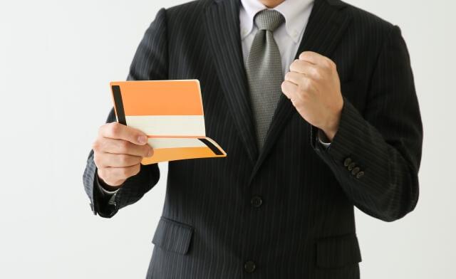 株の配当金生活『貯金よりお得な配当金で、余裕ある生活の過ごし方』