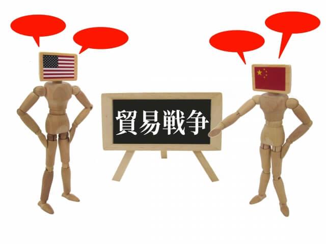 米中貿易摩擦の株価への影響『G20の交渉内容で考えられるシナリオ』