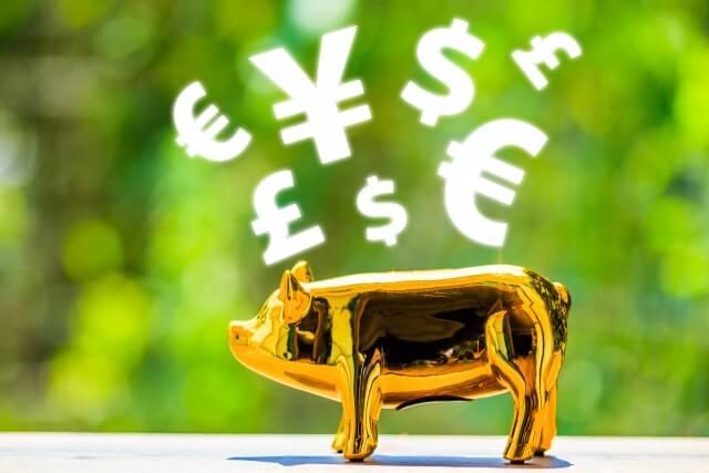 アメリカの金利利下げと株価『今話題の利下げは株価にプラスです』