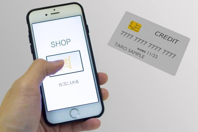 7pay不正アクセス問題『自分の身を守るカード会社の裏知識教えます』