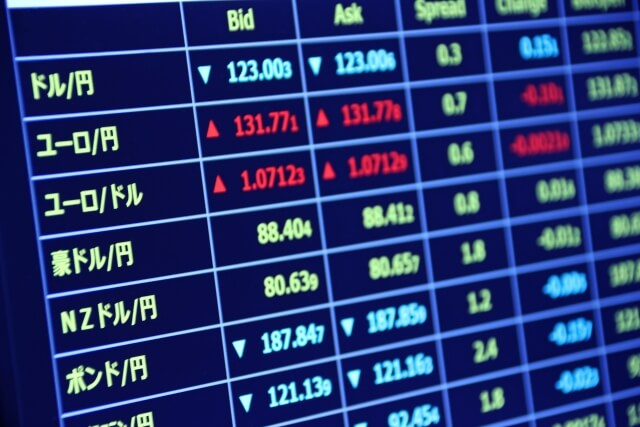 証券株価の特徴『証券会社の株価が上がるポイントは?セクター投資』